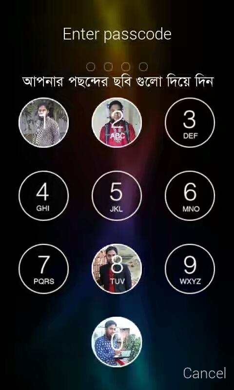 নিজের পছন্দের ছবি দিয়ে হবে কোড (খুলতে পারবে না কেউ আপনার মোবাইল টি) নিয়ে দারুন এক Android Apps