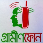 Grameenphone 3g recharge based internet packages and minute packs