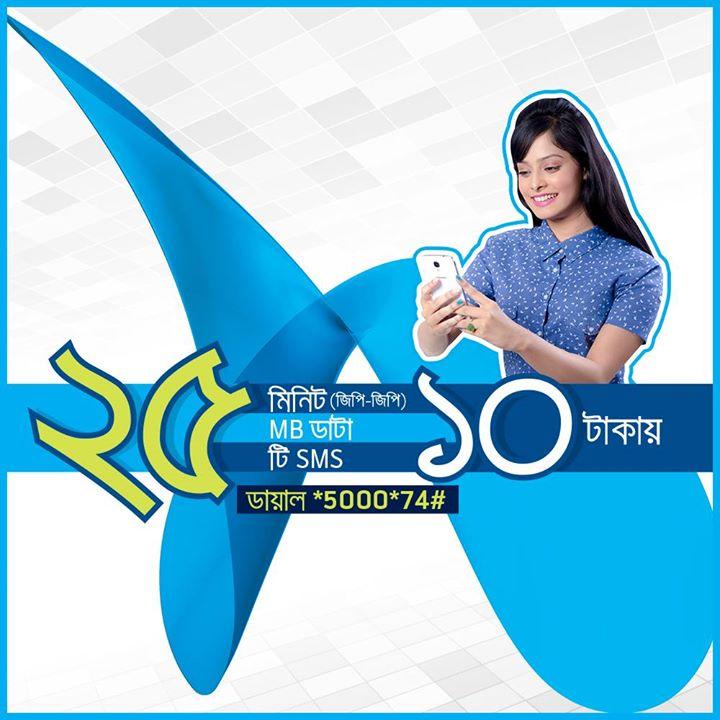 গ্রামীণফোন এখন দিচ্ছে ২৫MB ইন্টারনেট, ২৫ মিনিট টকটাইম, ২৫টি SMS এবং ২৫টি MMS মাত্র ১০ টাকায়