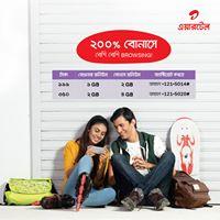 Airtel ছিমে বেশি বেশি Browsing হবে কারন এখন আছে 200% BONUS 1 GB আর 2 GB pack-এ !!!