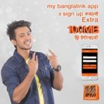my banglalink app ডাউনলোড করে sign up করে নিয়ে নেন নিশ্চিত ৫০MB ফ্রি  !