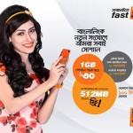 বাংলালিংক এর নতুন সংযোগে 512 MB ইন্টারনেট ফ্রি আরও পাচ্ছো ৩০ টাকায় 1GB ইন্টারনেট
