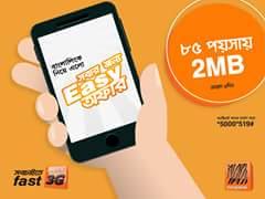 banglalink এ ৮৫ পয়সায় 2MB ইন্টারনেট
