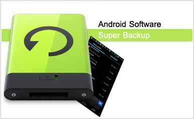 আপনার Android Phone এর A-Z Backup করুন সহজেই। App টি নিয়ে নিন & Backup করে রাখুন আপনার সব Personal & Important Data