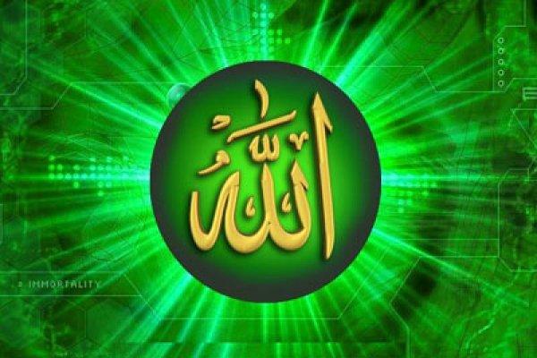 সকল মুসলিম ভাইয়েরা এই পোস্টটি দেখুন,কাজে লাগবে