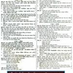 কৃষি শিক্ষা নৈর্ব্যক্তিক সাজেশন এসএসসি পরিক্ষার্থীদের জন্য, না দেখলে মিস করতেই হবে..(বিস্তারিত)