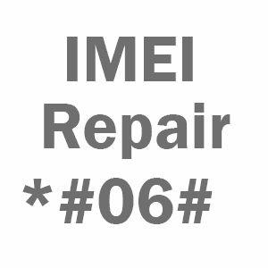 [Root] কিভাবে আপনার ফোনের IMEI ব্যাকআপ রাখবেন? অবশ্যই রাখা উচিত। by Riadrox