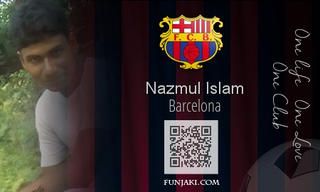 Otirjobahi Tangail  Districk Donbari  Noyab Ali Hasan Ali  Chouduri Mosjider  somosto video dekhe nin  akhoni……