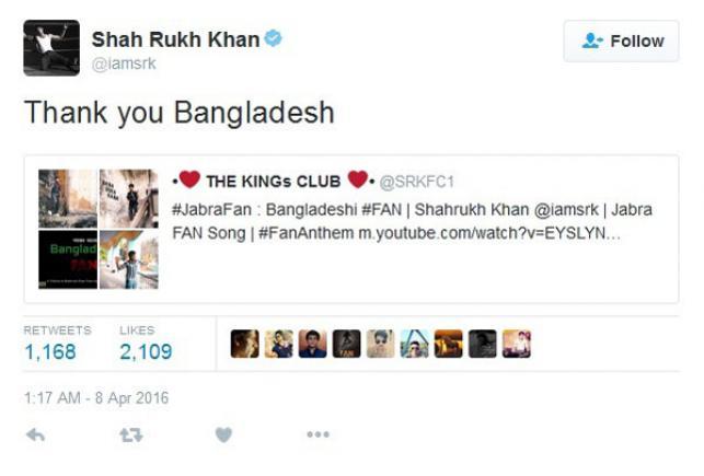 শাহরুখ বললেন, 'ধন্যবাদ বাংলাদেশ'