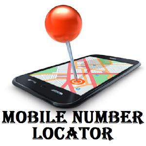 এবার আপনিও পুলিশের মতো Mobile Number Locator খুঁজে বের করুন একটি Software দিয়ে