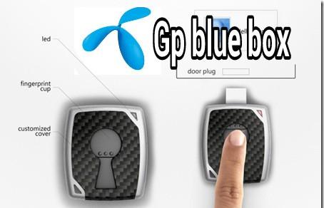 অনেকেই যে apps টির জন্য রিকুয়েস্ট করেছেন তাদের জন্য, নিয়ে নিন gp blue box