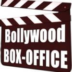 [বিনোদন] Bollywood এর Box-Office ফাটানো শীর্ষ ৫টি সিনেমা।