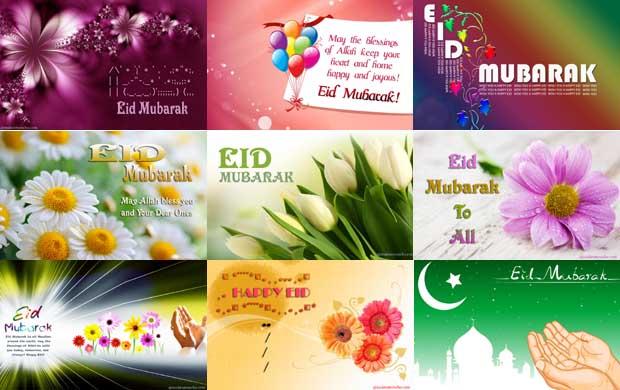 নিয়ে নিন এই ঈদের সেরা ৫০টি Eid Greeting Card আজই আপনার কাজে আসবে