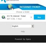 আপনাদের জন্য নিয়ে আসলাম সুপার স্পিড Gp Free Net For Java Symbian&Android  Update Topay Working