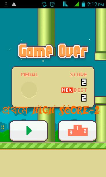 flappy bird cheat apk