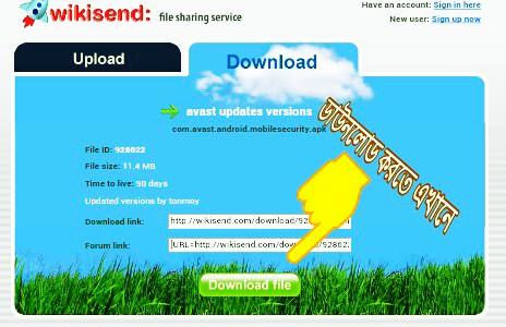 Ads ও ঝামেলা বিহীন file শেয়ারিং সাইট. টাকা ইনকামের আশা ছেড়ে ,সবার সুবিধার্থে ঝামেল বিহীন সাইটে upload করবেন[   screenshots ]