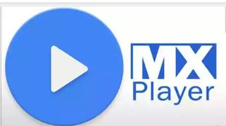 নিয়ে নিন Android এর সেরা মিউজিক প্লেয়ার Mx Player Pro er Latest version ফ্রীতে
