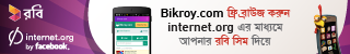ROBI darun offer; Get 100 mb akdom free!