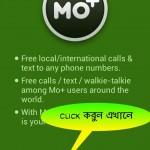 আবারও কথা বলুন দেশে বিদেশে ফ্রীতে Mo+ সফ্টওয়্যারের সাহায্যে এবং সাথে থাকছে WhatsApp মতো ফিচার UpDate New Apps…….