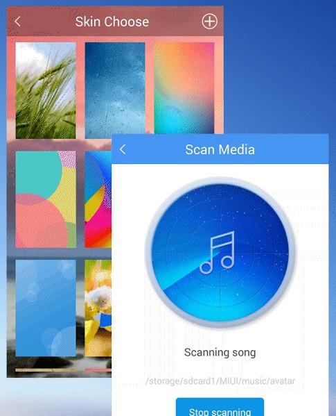 আপনার এন্ড্রয়েড ফোনের জন্য মাথা নষ্ট একটি Music Player এখুনি Download করে নিন Update Version