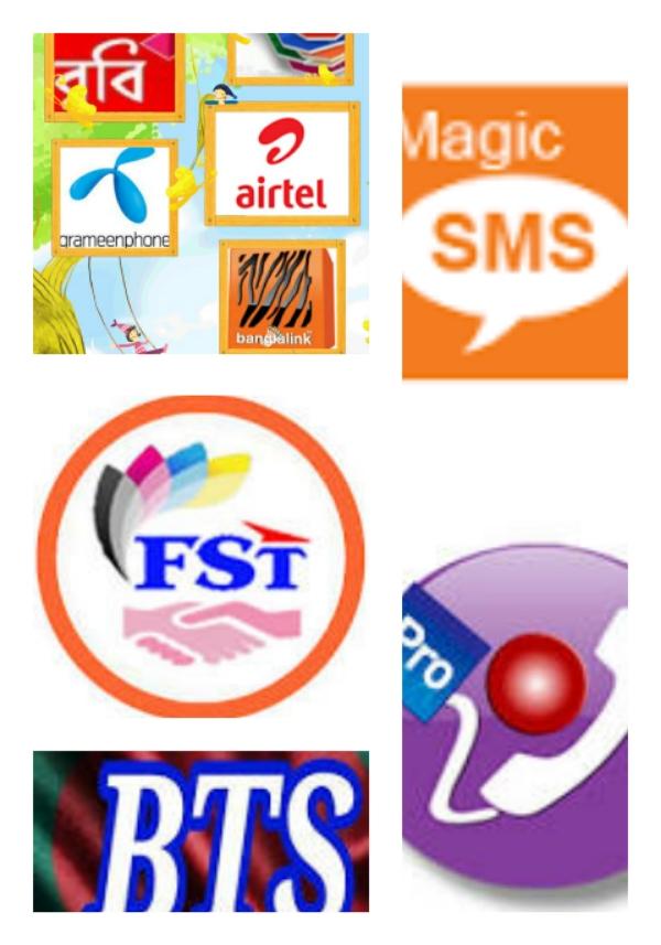 এখানে Magic Call || Magic Sms || Bts Calling System নামবার বানাতে পারবেন।