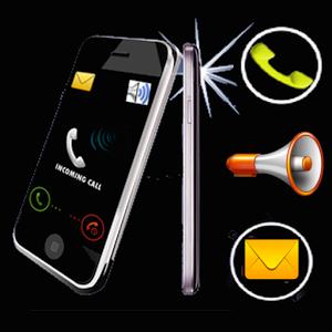 আপনার মোবাইলে আসা SMS আর আপনাকে কষ্ট করে পড়তে হবেনা। আপনার মোবাইলে বলবে আর আপনি শুনবেন। নিয়ে নিন ছোট একটি Android Software।