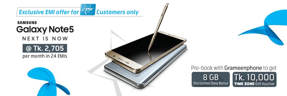 কিস্তি সুবিধায় গ্রামীণফোন এবং স্যামসাং নিয়ে এলো Galaxy Note 5