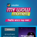 wowbox কাজ করছেনা? সমাধান করুন সহজেই