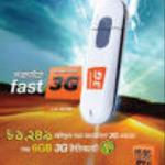 5000% সত্যি এয়ারটেল দিয়ে ফ্রি নেট চালান সকল অপিশিয়াল এপ্স Android ফোন দিয়ে [Hot] সাথে অন্য রকম চমক যোগ করেছে একটি ভিডিও By  TipsFair24.Com