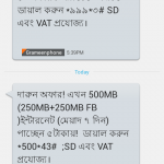 gp sim 500 mb (250mb+250fb) at 5tk 7day.