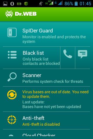 $75 এর একটি anti virus নিন ফ্রিতেই with key and screenshot