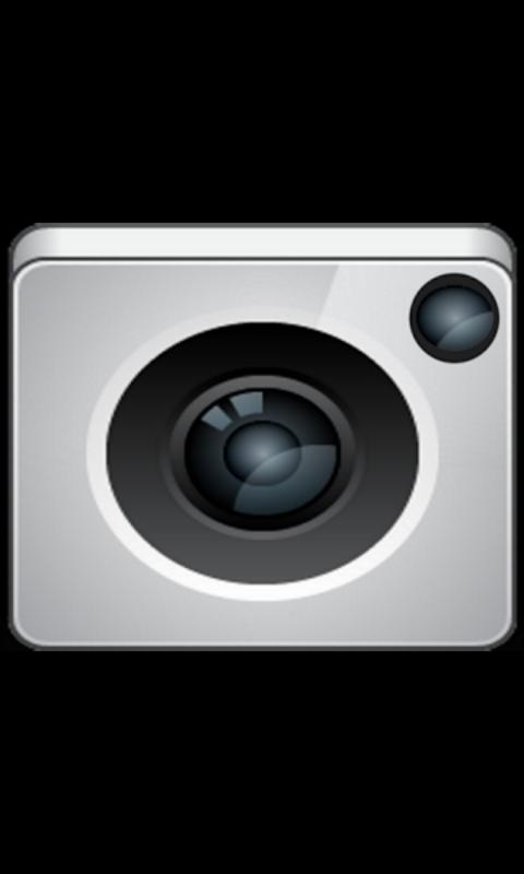 এবার নিয়ে আসলাম আপনার Android Phone এর জন্য আসাধারণ একটি Zoom Camera. আপনি যখন কোনো ছবি তুলবেন তখন 50x Zoom দিয়ে ছবিটি তুলে নিতে পারবেন।