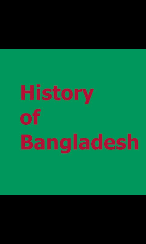 History Of Bangladesh নামের একটি Android Apps এর মাধ্যমে জেনে নিন আমাদের এই বাংলাদেশের আগের ইতিহাস। অনেক কিছুই এই App টিতে আছে যা আমরা  জানিনা আমাদের দেশ এর বেপারে। দেখতে পারেন