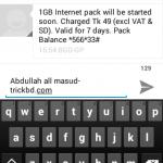 GP 1 GB only 49 taka…100% working post