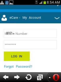 এবার নিজেই খুলে ফেলুন gp e-care account last to fast (tutorial) ১০০% gerantry হবেই ।