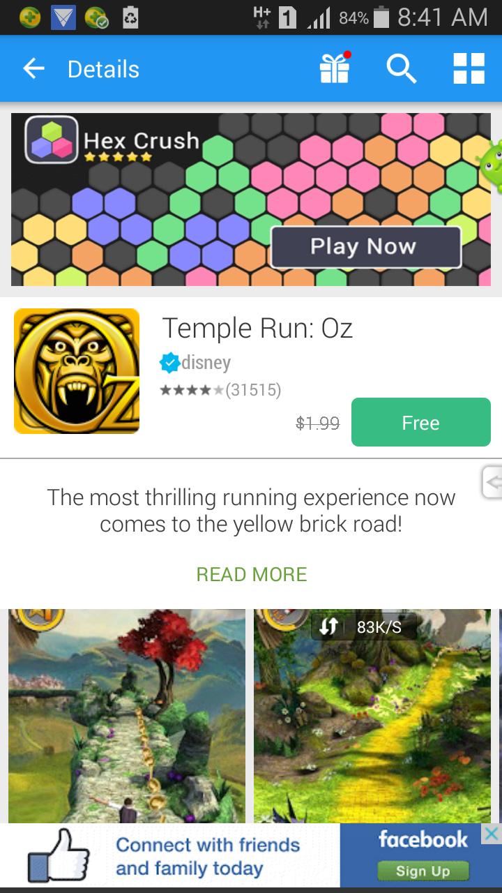 নিয়ে নিন all in one downloader এর ad free & new version এমন কোন পেইড অ্যাপস,গেমস নাই যা আপনি এর মধ্যে পাবেন না ব্যাবহার করে দেখুন