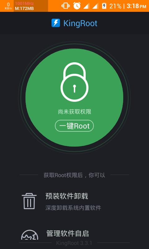 Root] [Fix] যাদের Kingroot দিয়ে রুট হয়