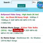 নিজেই তৈরি করুন SumirBD মত Auto Upload সাইট