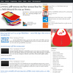 ট্রিকবিডির PC Version Theme নিন ফ্রিতে!