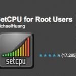 [Root] SetCPU: আন্ডারক্লকিং এর মাধ্যমে বাড়িয়ে নিন ব্যাটারি ব্যাকআপ