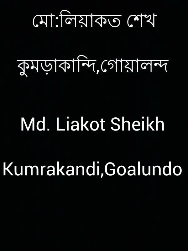 Shaikh Liakot