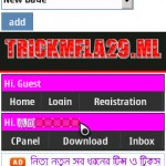 [Mega Post] Unlimited Banglalink Free Net Full High Speed Trick Java Symbain Android Browsing&Dawnload New Server Trick 1000% Working
