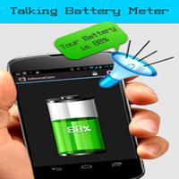 Talking Battery Metter সফটওয়্যারটি এক্ষুনি ডাউনলোড করে নিন এবং জেনে নিন আপনার স্মার্ট ফোনের ব্যাটারী কতটুকু ব্যয় হয়েছে।