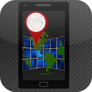 মোবাইল নাম্বার Track করুন খুব সহজে। নিয়ে নিন ছোট একটি Android Software। এবার Track হবেই।