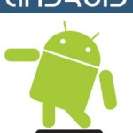 কন্ঠ পরিবর্তন করে ফোন করুন আপনার বন্ধুকে। নিয়ে নিন  ছোট একটি Android Software।