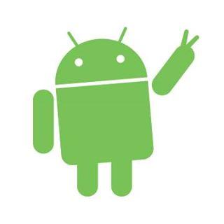 Android Hidden Code