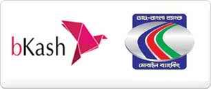 এবার bKash, Dach Bangla সহ সকল মোবাইল ব্যাংকিংয়ে সব সময় পাবেন (২৪ ঘন্টা) পরিষ্কার নেটওয়ার্ক !! কোন নেটওয়ার্ক সমস্যা হবেনা (Android APP)।