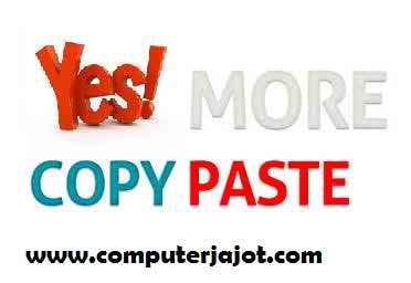 একসাথে একাধিক লেখা কপি ও পেস্ট সফটওয়্যার – Clipx Software