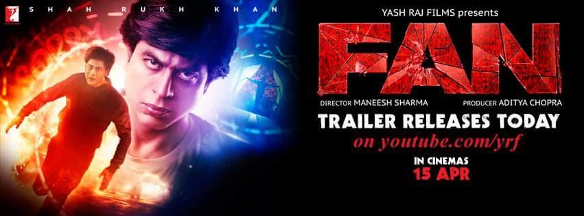 Visual Effects( VFX ) ও  কম্পিউটার গ্রাফিক্স সম্পর্কে জানুন যা দিয়ে শাহরুখ খানের ফ্যান মুভি নির্মিত।