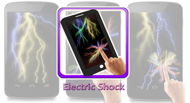 এবার আপনার বন্ধুকে Electric Shock দিন আর মজা নিন।। Just Android Express